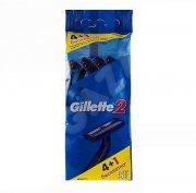 Купить Gillette станок для бритья мужской одноразовый Gillette 2 4+1шт в пакете