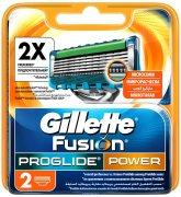 Купить Gillette кассеты для бритья сменные мужские Fusion ProGlide Power 2шт