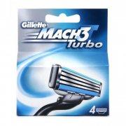 Купить Gillette кассеты для бритья сменные мужские Mach3 Turbo 4шт