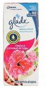 Купить Glade освежитель воздуха микроспрей сменный баллон 10мл Пион и сочные ягоды