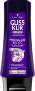 Купить Gliss Kur бальзам-ополаскиватель для волос 200мл Реновация волос