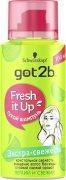 Купить Got2B Fresh it Up сухой шампунь для волос женский парфюмированный 100мл Экстра свежесть Легкий и свежий