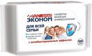 Купить House Lux влажные салфетки для всей семьи с антибактериальным эффектом Эконом smart 100шт