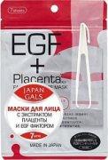 Купить Japan Gals маски для лица EGF + Placenta с плацентой и EGF фактором 7шт
