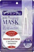 Купить Japan Gals Pure 5 Essential маски для лица 7шт с плацентой