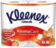 Купить Kleenex туалетная бумага трехслойная 4шт Сочная Клубника