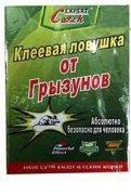 Купить Green River липкая доска-книжка от мышей и крыс арт. GR64014