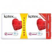 Купить Kotex прокладки Ultra Dry Super 16 двойные 5 капель