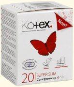Купить Kotex прокладки ежедневные Супертонкие 20шт 0,5 капли