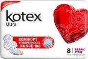 Купить Kotex прокладки ежедневные Ультра Супер поверхность сеточка 8шт 5 капель