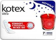 Купить Kotex прокладки Ultra Dry&Sof Найт 7шт 6 капель