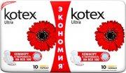 Купить Kotex прокладки Ультра Нормал 20шт поверхность сеточка 4 капли