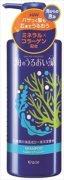 Купить Kracie Umi No Uruoiso шампунь для волос женский восстанавливающий с экстрактами морских водорослей 520мл