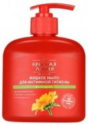Купить Красная линия жидкое мыло для интимной гигиены 250мл Календула