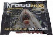 Купить Крысолов гранулы от грызунов 150г