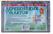 Купить Летом и Зимой Пакетик для деревенских туалетов 75г