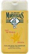 Купить Le Petit Marseillais гель для душа женский 250мл Ваниль