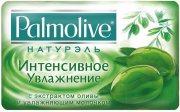 Купить Palmolive мыло твердое кусковое 90г Олива Увлажняющее молочко Интенсивное Увлажнение