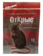 Купить Морторат Мумифицирующие приманки от крыс 15 доз