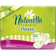 Купить Naturella Classic прокладки Camomile Maxi 16шт 5 капель