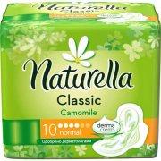 Купить Naturella Classic прокладки Camomile Normal Single 10шт с крылышками 4 капли