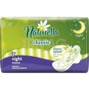 Купить Naturella Classic прокладки Camomile Night 7шт 6 капель