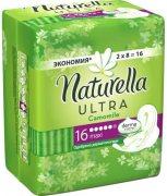 Купить Naturella Ultra прокладки Camomile Maxi Duo 16шт 5 капель