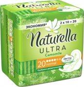 Купить Naturella Ultra прокладки Camomile Normal Duo 20шт 4 капли