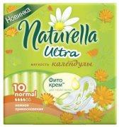 Купить Naturella Ultra прокладки Normal Deo Single 10шт с крылышками Мягкость календулы 4 капли