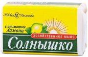 Купить Невская Косметика Солнышко мыло хозяйственное 140г с Ароматом лимона
