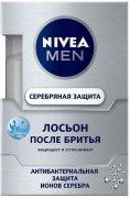 Купить Nivea лосьон после бритья мужской 100мл Серебряная защита