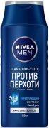 Купить Nivea шампунь для волос мужской 250мл Укрепляющий