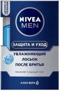 Купить Nivea лосьон после бритья мужской 100мл Увлажняющий защита и уход
