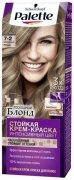 Купить Palette стойкая крем-краска для волос 110мл 7 2 Холодный русый