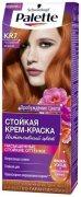 Купить Palette стойкая крем-краска для волос 110мл KR7 Роскошный медный