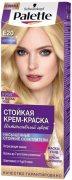 Купить Palette стойкая крем-краска для волос 110мл E20 Осветляющий
