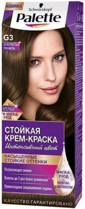 Palette стойкая крем-краска для волос 110мл G3 Золотистый трюфель
