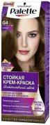 Купить Palette стойкая крем-краска для волос 110мл G4 Какао