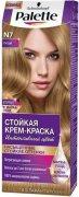Купить Palette стойкая крем-краска для волос 110мл N7 Русый