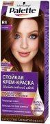 Купить Palette стойкая крем-краска для волос 110мл R4 Каштан