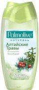 Купить Palmolive гель для душа женский 250мл Алтайские травы