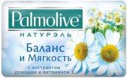 Купить Palmolive мыло твердое кусковое 90г Баланс и мягкость Натурэль