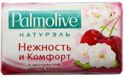 Купить Palmolive мыло твердое кусковое 90г Нежность и комфорт Цветок вишни Натурэль