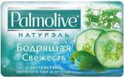Купить Palmolive мыло твердое кусковое 100г Бодрящая свежесть