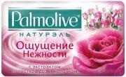 Купить Palmolive мыло твердое кусковое 90г Роза и Молоко Ощущение нежности