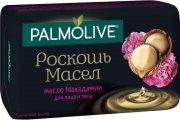 Купить Palmolive мыло твердое кусковое 90г Макадамия и пион Роскошь Масел