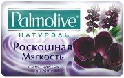 Купить Palmolive мыло твердое кусковое 90г Роскошная Мягкость