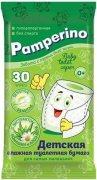 Купить Pamperino туалетная бумага детская влажная 30шт