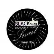 Купить FarmStay Black Snail Гидрогелевые патчи с золотом с муцином черной улитки 90г, 60шт
