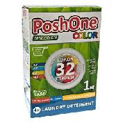 Купить Posh One Color Lavanda стиральный порошок ультраконцентрат на основе минералов для цветного белья с Ароматом Лаванды 1кг на 32 стирки